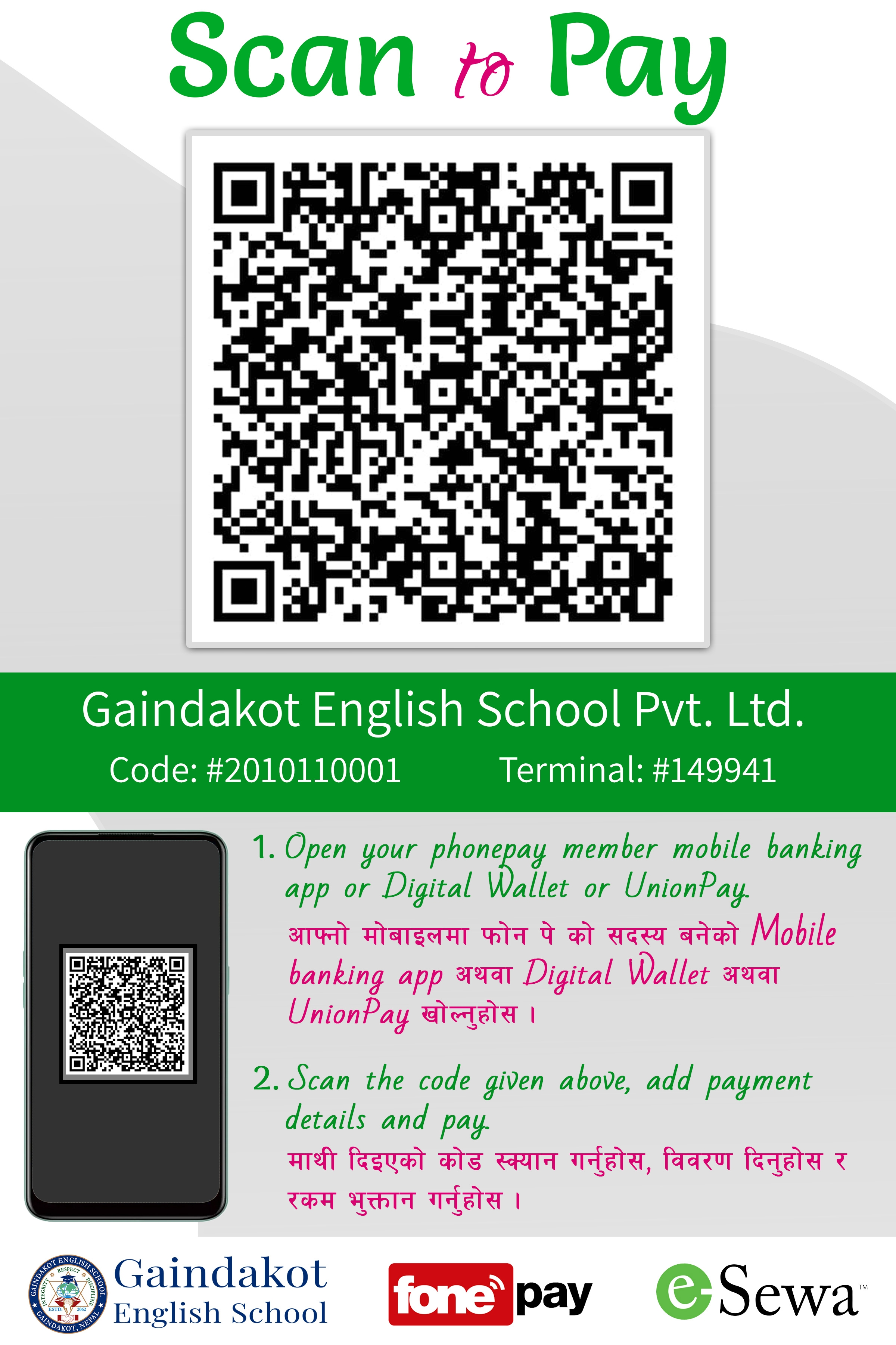School FonePay Qr Code